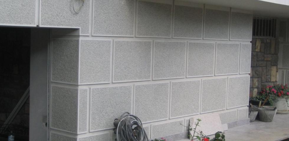 Izgled blokovske podele nutnama-kanelurama u delu prizemlja objekta